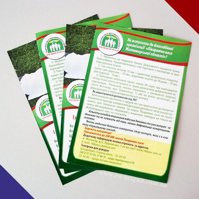 Бумага с липким слоем Index 100 листов 51х75 мм зеленый I432803
